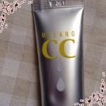 メラノcc 薬用しみ集中対策液の美白効果は?本音の口コミ