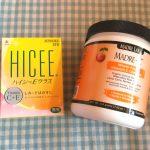 ビタミンCサプリメント(ハイシー、アイハーブ マドレC)の美白効果は?口コミ